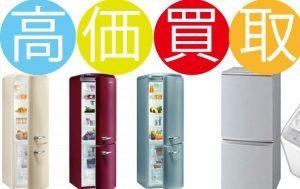 冷蔵庫回収を東京で依頼するならこの業者へ